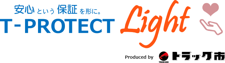 T-PROTECT Light